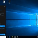 パソコン初心者が読むべきWindows10「Cortana」情報まとめ