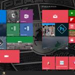 Windows10でスタートメニューをWin8のような全画面表示にする方法