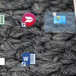 Windows10コントロールパネルをデスクトップにアイコン表示する方法