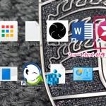Windows10のよく利用するデスクトップアイコン(ショートカット)を作成する方法