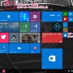 Windows10のスタートメニューの大きさはマウス操作で簡単に変更可能