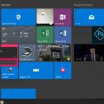 【重要】Windows10ソフトとアプリで異なるアンインストールの方法